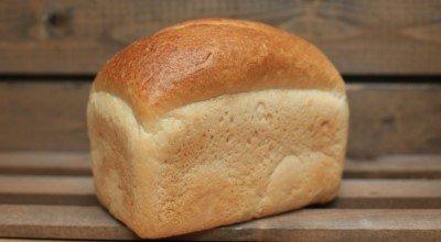 Gluten Free White Loaf